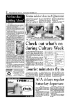 420 Marshall Islands Journal 9-28-2012 2